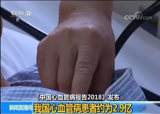 中醫非藥物療法